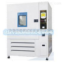 恒溫恒濕測試箱-40/高低溫恒定濕熱箱