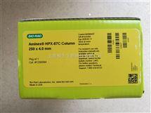 Bio-Rad伯乐Aminex HPLC HPX-87C色谱柱1250094