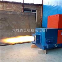 10-480万锅炉蒸汽生物质燃烧机节能价格
