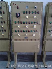 自动轮换供排水防爆动力电磁起动配电箱