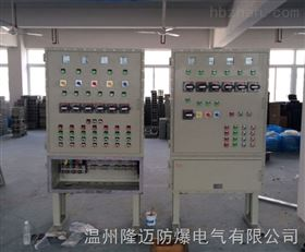 Extd A21/IP65防尘(粉尘)防爆配电箱
