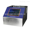 LPC-350 大流量激光尘埃粒子计数器(50L/min)