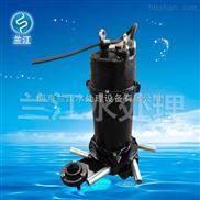 220V单相潜水曝气机