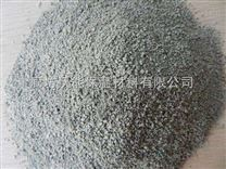 10.5公分無機玻化微珠保溫砂漿,采購有提成