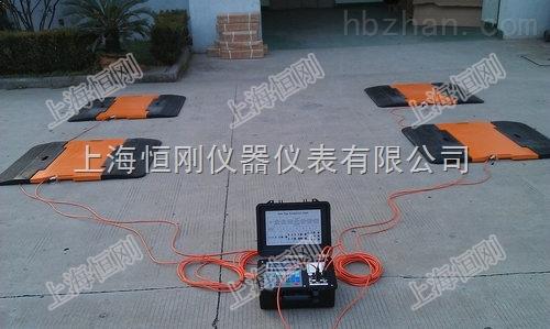 超限检测80T连接电脑轴重秤 汽车轴重仪