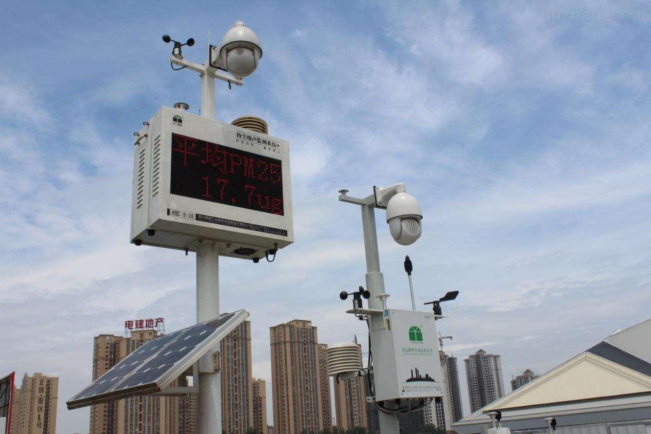 1-九江扬尘扬尘在线监测工地钢丝监控系统最新PVC耐油设备管图片
