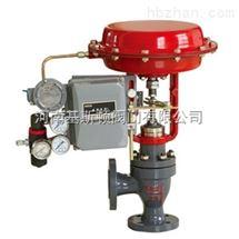 CV3000-HLAS小口径单座角型气动调节阀