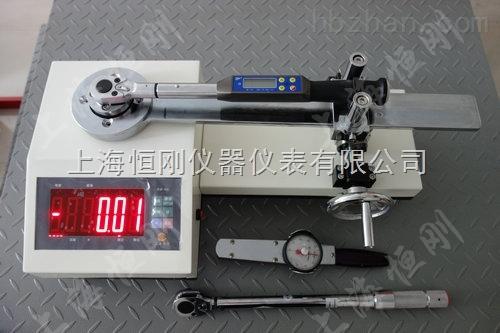 上海检定扭矩扳手工具的生产厂家