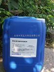 中西(LQS特价)锅炉阻垢缓蚀剂/ 型号:LX52-LX-1019库号:M11488