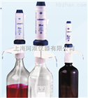 Labnet Labmax瓶口分液器D5370-25/D5370-50/D5370-100