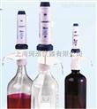 Labnet Labmax瓶口分液器D5370-10/D5370-5/D5370-2