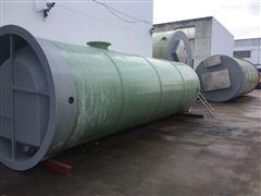 泰州预制一体化污水泵站生产