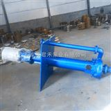 65qv-sp立式抽浆泵渣浆泵直销