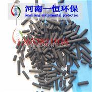 辽阳柱状活性炭滤料