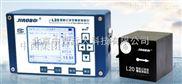 中西(LQS)智能爆破测振仪 型号:M192073库号:M192073