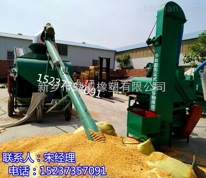 螺旋输送机/粮食装车蛟龙/玉米蛟龙灌包机