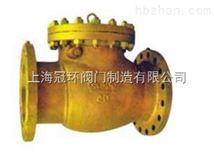 Hy44F(W)旋启式铜氧气止回阀