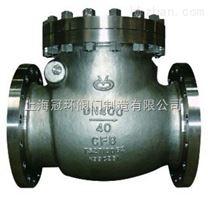 Hy44W(F)氧气不锈钢止回阀
