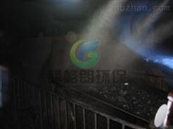 营口节能高效喷雾除尘装置/大型焦化厂自动喷雾除尘设备*