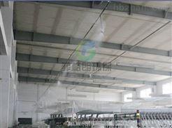 汉中厂家直销喷雾除尘工程技术/焦化厂喷雾除尘设备效果好