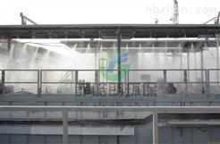 张掖*喷雾除尘工程技术/焦化厂喷雾除尘设备效果好
