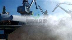辽宁煤运站喷雾除尘工程技术/专业设计煤运站喷雾降尘装置厂家