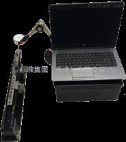 穩定性測試儀/穩定性試驗機