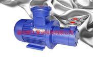 磁力泵厂家-CQW型磁力·旋涡泵无泄漏
