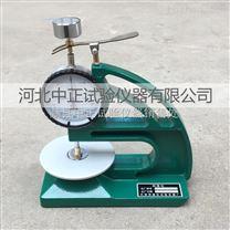 HD-10防水卷材測厚儀