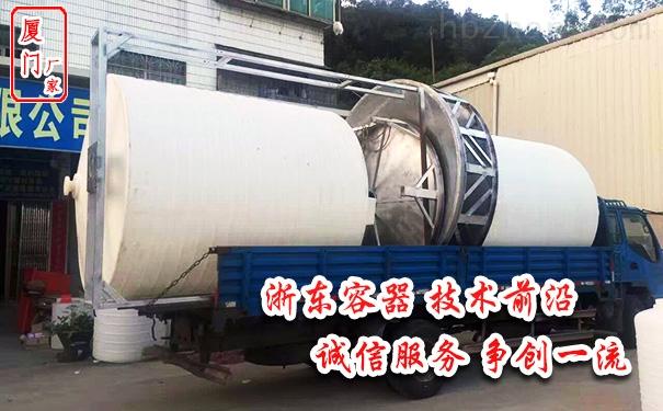 建阳10吨塑料储罐