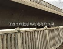 水泥防护栅栏模具