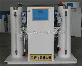 山东化学法二氧化氯发生器运输方式多样化