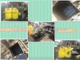 润禾环保四川巴中市地埋式生活污水处理设备原理