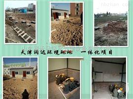 WSZ山东省生活污水处理设备哪里生产