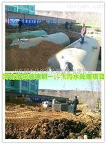 拉萨医院污水处理设备现货供应