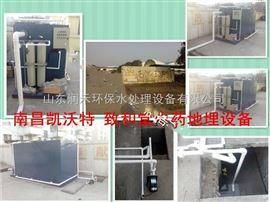 RH塔城地区生活污水处理设备A级氧化池