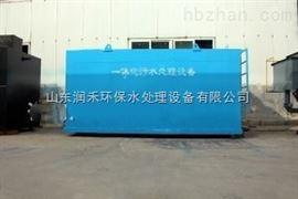 大型屠宰场污水处理设备安徽专业厂家