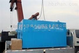 WSZ-小型西安屠宰场污水处理设备价格