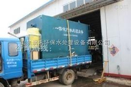 RH现货供应邢台市生活污水处理设备额定功率