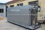 农村生活污水一体化处理设备供应