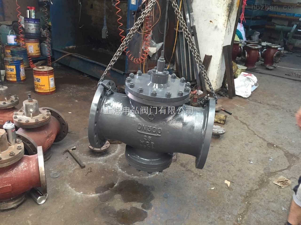 船用法兰铸钢蒸汽减压阀