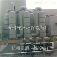 cxt-02-金属冶炼烟尘净化装置