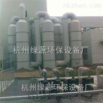 工业酸雾废气处理净化设备