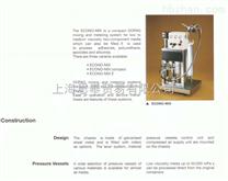 瑞士德派DOPAG C-40-01-075计量阀 计量器