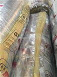 玻璃棉板/玻璃棉卷毡/繁昌县保温隔热防腐蚀性外墙薄抹灰玻璃棉板格瑞应用建筑外墙保温