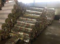 玻璃棉板/玻璃棉卷毡/南陵县专业出口定制40mm玻璃棉板平阴县销售pvc贴面玻璃棉毡