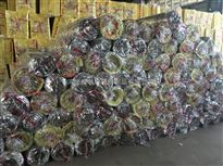玻璃棉板/玻璃棉卷毡/芜湖县供应出口离心玻璃棉格瑞直销吸音阻燃离心保温棉板