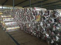 玻璃棉板/玻璃棉卷毡/长丰县蚌埠市玻璃棉卷毡格瑞彩钢顶保温棉