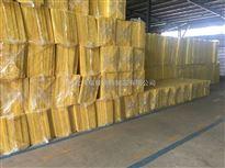 玻璃棉板/玻璃棉卷毡/芜湖格瑞玻璃棉板制品玻璃棉防火型式检验报告