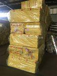 玻璃棉板/玻璃棉卷毡/蚌埠供应蔬菜大棚棚顶保温玻璃棉卷毡格瑞保温棉毡